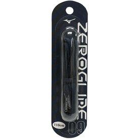 ミズノ MIZUNO ゼログライドシューレース ネイビー サッカー フットサル 靴ひも シューレース 平型 4mm P1GZ2021 09
