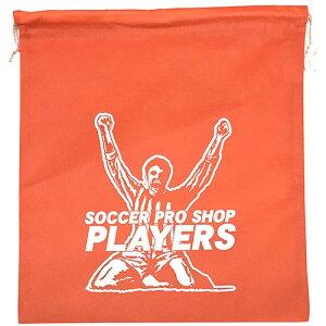 プレイヤーズ オリジナル 不織布マルチバッグ オレンジ サッカー フットサル シューズ袋 シューズバッグ original multibag husyokuhu ORG