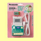 [ ECE161KP ] Panasonic パナソニック ワイヤレスコール 受信器 携帯受信器セット [ ECE161KP ]