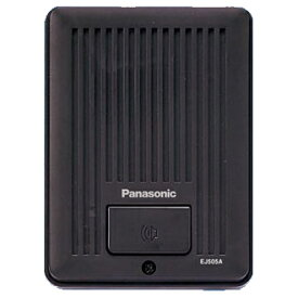 [ EJ505A ] パナソニック Panasonic ドアホン子器(露出型) カメラなし玄関子機 ブラウン [ EJ-505A ]