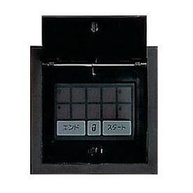 [ EK3822B ] Panasonic パナソニック 電気錠システム シークレットスイッチ FFシリーズ 埋込型 (防雨型) [ EK3822B ]