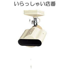 [ EL82K ] Panasonic パナソニック 「いらっしゃい店番」 音声付来客センサ(単独タイプ) 【 電源コード付 】 [ EL82K ]
