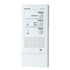 [ WQN4503W ] パナソニック インターホン 電気錠操作器(1回路)(露出型) [ WQN4503W ]