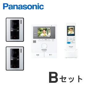 【送料無料】[ VL-SWD302KL(Bセット) ] パナソニック どこでもドアホン 録画機能付 カメラ付玄関子機(2台)+ワイヤレスモニター子機(1台)付セット [ VLSWD302KL-BSET ]