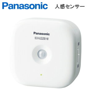[ KX-HJS200-W ] パナソニック 人感センサー [ KXHJS200W ]