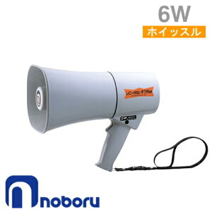 [ TS-634N ] ノボル NOBORU メガホン 拡声器 レイニーメガホン タフ Plus 6W 【ホイッスル音付】 グレー [ TS634N ]