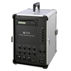 【送料無料】[ KZ-30A ] TOA ポータブルアンプ(CD付) 移動用PAセット 30W x 2 ダイバシティチューナーユニット(WTU-1820)2台内蔵 [ KZ30A ]