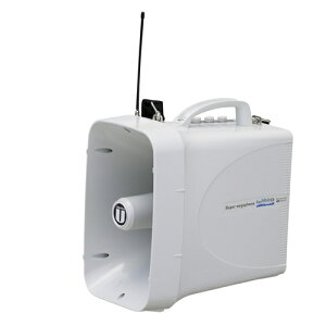【送料無料】[ TWB-300N ] UNI PEX ユニペックス 大型拡声器 防滴 スーパー ワイヤレスメガホン (ワイヤレスチューナー 別売) [ TWB300N ]