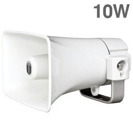 [ CK-231/10 ] UNIPEX ユニペックス 車載用 コンビネーションスピーカー 10W [ CK231/10 ]