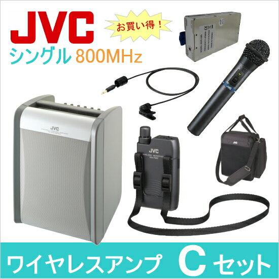 【送料無料】[ PE-W51SB-M (C-セット) ] JVC 800MHz帯 ポータブルワイヤレスアンプ(シングル) + ワイヤレスマイク(ハンド形)(1本)(タイピン形)(1本) + チューナーユニット + キャリングバッグ セット [ PEW51SBM-Cセット ]
