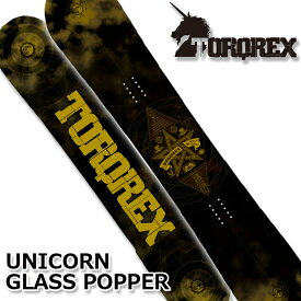 18-19 TORQREX トルクレックス UNICORN GLASS POPPER ユニコーングラスポッパー 送料無料 即出荷