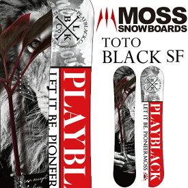 19-20 MOSS モス TOTO BLACK SFトトブラックソフト 送料無料 10%OFF 即出荷 カービング パーク グラトリ オールラウンド