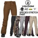 19-20 VOLCOM ボルコム SPECIES STRETCH PANT スピーシーズストレッチパンツ LADYS レディース 女性用 国内正規品 送…