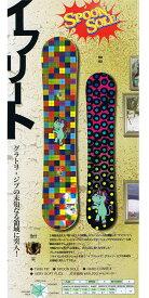 ≪送料無料&ダリングサービス≫11-12 TORQREX SNOWBOARD IFRIT【150/153】【smtb-f】