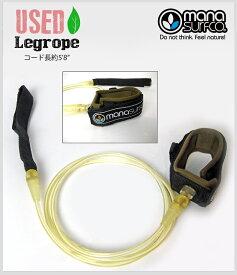 ≪1万円以上で送料無料≫処分品特価!!【MANA SURF CO】SURF LEASH CORD/LEGLOPE/5'8''