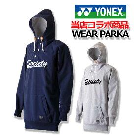 YONEX×SOCIETY UNIPARKA スノーボード ウエア パーカー