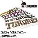 TORQREX カッティングステッカー カモ柄 ヘビ柄 箔色 トルクレックスロゴ Mサイズ
