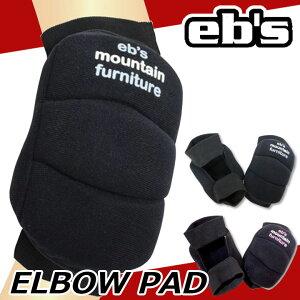EB'S エビス ELBOW PAD エルボーパッド 肘用プロテクター