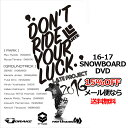 DON'T RIDE YOU LUCK ドントライドユーラック LATE PROJECT レイトプロジェクト 16-17 新作 SNOWBOARD DVD