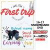 FIRSTTRIPファーストトリップMELISSAメリッサ16-17新作SNOWBOARDDVD予約商品