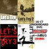 LET'STRY1+2+3+4レッツトライ1+2+3+44本パックNORTHWESTRIDERSノースウエストライダーズS-STYLEエススタイル16-17新作SNOWBOARDDVD