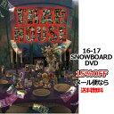 TRAP HOUSE トラップハウス DIRTYPIMP ダーティーピンプ 16-17 SNOWBOARD DVD