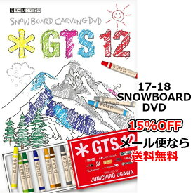 GTS12 ジーティーエス12 SRN VIDEO エスアールエヌビデオ 17-18 SNOWBOARD DVD