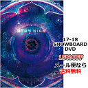 STAY HIGH ステイハイ DIRTY PIMP ダーティーピンプ 17-18 SNOWBOARD DVD