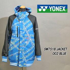 YONEX ヨネックスSW7518 JACKET 送料無料 40%OFF