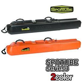 SPORTUBE スポ—チューブ SERIES3 シリーズスリー 釣り竿 ロッドケース フィッシング マリンスポーツ ウィンタースポーツ トラベルケース