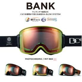19-20 DICE ダイス BANK バンク PHOTOCHROMIC MIT RED フォトクロミック 調光レンズ搭載モデル GOGGLE スノーボード ゴーグル 正規品 予約商品 早期割引中
