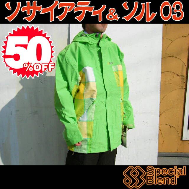 50%OFF!!【正規品】10《SPECIALBLEND》MNS JKT P4 CONTROL【OH SNAP】(L)219602-964