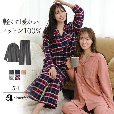 ネルシャツ2 パジャマ 上下セット (男女兼用)