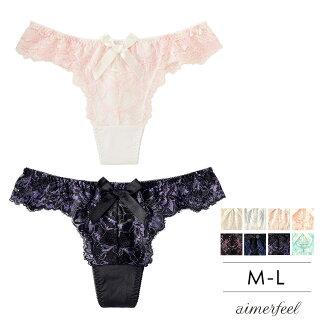 バーレスク2 T背短裤(性感供aimerfeel/エメフィール/女士/女性使用的内衣花哨可爱)