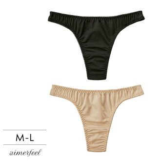 THONG TANGA NEW SIMPLE BASIC THONG PANTIES UNDERWEAR aimerfeel