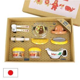 stample スタンプル ベビー 離乳食 調理セット ベビー 赤ちゃん 子供 男の子 女の子 割れない おしゃれ かわいい 日本製 ベビー食器セット