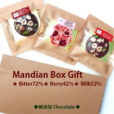 mandian-2set
