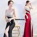 【スーパーsale20%OFF】パーティードレス キャバドレス ロングドレス マーメイドライン マーメイド イブニングドレス …