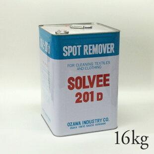業務用染み抜き液ソルビー201D日本製16kg