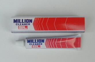 為拿百萬吸塵器SL金屬的銹而! 進入日本製造55g管子
