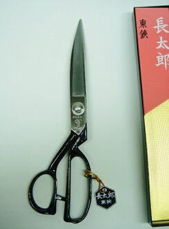 长太郎收成CHOTARO剪刀28cm