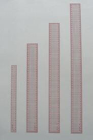方眼定規デラックス30cm(300x25x0.8mm)