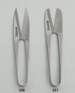 源貞別打小バサミ105mm 先丸にぎりはさみ 糸切りはさみ