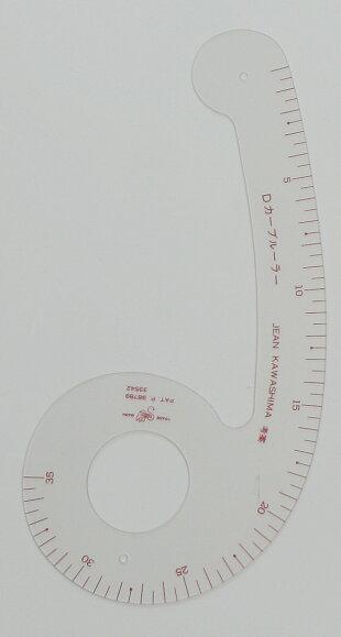 Dカーブルーラー尺
