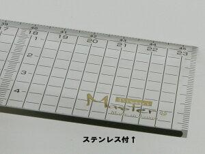 方眼カッター定規ステンエッジ付・45cm(450x50x3mm)黒目盛りDESIGN MASTER