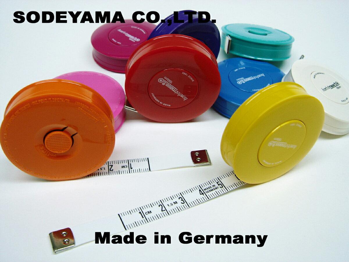 ドイツ製ヘキストマス1.5mhoechstmassロールメジャー 全9色あり [少量DM便対応OK]