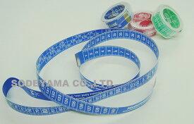 ヘキストマスhoechstmassバストゲージメジャー表・アンダーバスト計測用裏・トップバストカップサイズ計測用