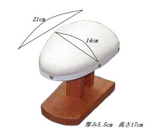肩馬(21x14cm)テーラーの必需品袖・肩・襟などの仕上に最適