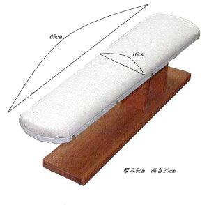 仕上馬11号(65x16cm)PressingBoard#11テーラーの必需品あらゆる箇所の仕上作業に最適