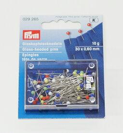 《Prym》プリム ドイツ・カラフルグラスヘッドピンBOX/30mm(小) 10g(約120本入) 全長30mm、太さ0.6mm